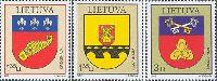 Гербы городов  Крекенава, Пакруойис, Шальчиникяй, 3м; 1.35, 1.35, 3.0 Литa