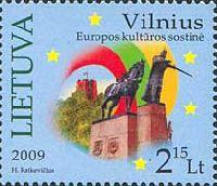 Вильнюс - европейская культурная столица 2009, 1м, 2.15 Лита