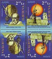 ЕВРОПА'09, Астрономия, тет-беш, 4м; 2.45 Литa x 4