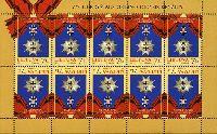 Орден Креста Витаса, М/Л из 10м; 7.0 Литов х 10