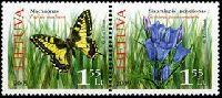 Луговые флора и фауна, 2м в сцепке; 1.55 Лита х 2