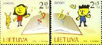 ЕВРОПА'10, 2м; 2.45 Литa x 2