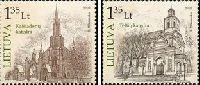 Соборы Кайшядориса и Тельшяя, 2м; 1.35 Лита х 2