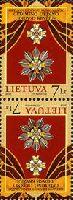 Орден Гедиминаса, тет-беш, 2м; 7.0 Литов х 2