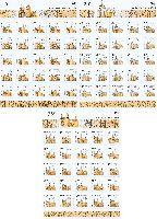 Стандарты, Деревянные колокольни, самоклейки, 3 М/Л из 25 серий