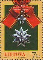 """Орден """"За заслуги перед Литвой"""", 1м; 7.0 Литов"""