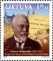 Ученый Оскар Минковский, 1м; 1.35 Лита