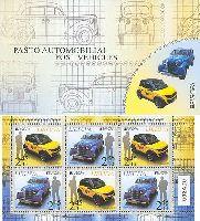 ЕВРОПА'13, буклет из 3 серий