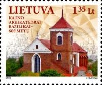 Собор Святых Петра и Павла в Каунасе, 1м; 1.35 Лита