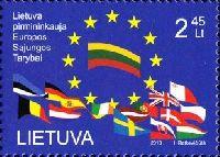 Председательство Литвы в ЕС, 1м; 2.45 Лита