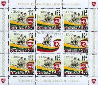 75 лет первых Вселитовских Олимпийских игр, М/Л из 8м и купона; 1.35 Лита х 8