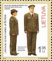Литовская военная униформа, 1м; 1.35 Лита