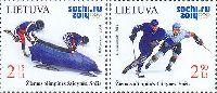 Зимние Олимпийские игры в Сочи'14, 2м; 2.15, 2.90 Лита
