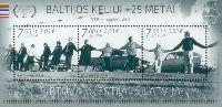 Совместный выпуск Литва-Эстония-Латвия, Балтийский путь, блок из 3м; 7.0 Литов х 3