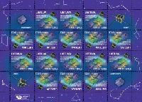 Первые литовские космические спутники, М/Л из 16м и 4 купонов; 2.90 Литa х 16