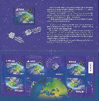 Первые литовские космические спутники, буклет; 2.90 Литa х 6
