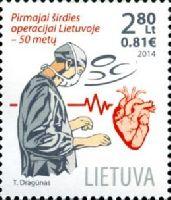 Медицина, 1м; 2.80 Литa