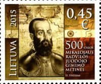 Князь Миколяюс Радзивилл Черный, 1м; 0.45 Евро