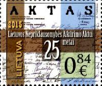 25-летие Акта о Восстановлении независимости Литвы, 1м; 0.84 Евро