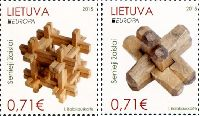 ЕВРОПА'15, 2м; 0.71 Евро х 2