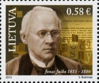 Лингвист Й. Юшка, 1м; 0.58 Евро