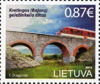Мост в Кретинге, 1м; 0.87 Евро