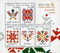 2015 - Год этнографических регионов, блок из 5м; 0.75 Евро х 5