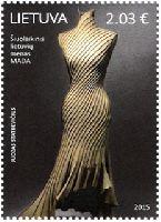 Высокая мода, 1м; 2.03 Евро