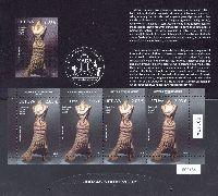 Высокая мода, буклет из 4м; 2.03 Евро х 4