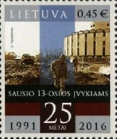 Роковые события 13 января 1991, 1м; 0.45 Евро