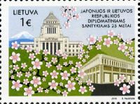 25-летие литовско-японских дипломатических отношений, 1м; 1.0 Евро