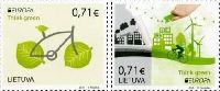 ЕВРОПА'16, 2м; 0.71 Евро x 2