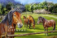 Фауна, Лошади, блок; 1.56 Евро