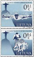 Олимпийские игры в Рио-де-Жанейро'16, 2м в сцепке; 0.81, 0.84 Евро