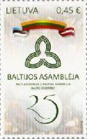 Совместный выпуск Литва-Латвия-Эстония, Балтийская Ассамблея, 1м; 0.45 Евро