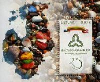 Совместный выпуск Литва-Латвия-Эстония, Балтийская Ассамблея, блок; 0.97 Евро