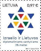 25-летие дипломатических отношений Литва-Израиль, 1м; 0.97 Евро