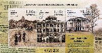 100 лет восстановления Литовского государства, блок из 3м; 1.16 Евро х 3