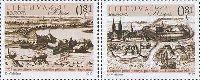 ЕВРОПА'17, 2м; 0.81 Евро x 2
