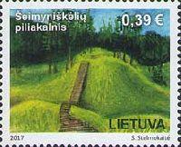 Туризм в Литве, 1м; 0.39 Евро
