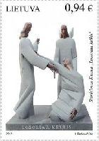 Современное искусство Литвы, Скульптура, 1м; 0.94 Евро