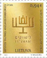 Национальные меньшинства Литвы, Евреи, 1м; 0.94 Евро