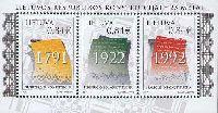 Конституция Литвы, блок из 3м; 0.84 Евро x 3