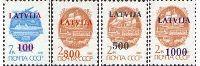 1st overprint set on USSR definitives, 4v; 100, 300, 500, 1000k