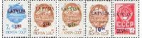 2nd overprint set on USSR definitives, 5v; 1, 3, 5, 10, 25 LV0000R