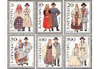 Folk costumes, 6v; 5, 10, 20, 50, 100, 500s