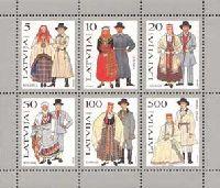 Folk costumes, M/S of 6v; 5, 10, 20, 50, 100, 500s