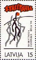 Уличный баскетбол, 1м; 15c