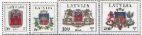 Стандарты, гербы Риги и Латвии, 4м; 30, 50, 100, 200с