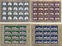 800-летие Риги, 1-й выпуск, 2 М/Л из 20м и 2 М/Л из 12м; 8, 16с х 20, 24, 36с х 12